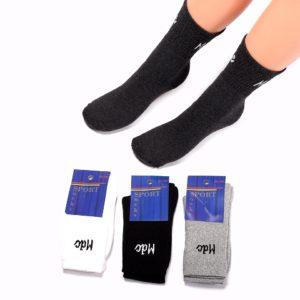 Mdc Αθλητικές Κάλτσες 6ζεύγη