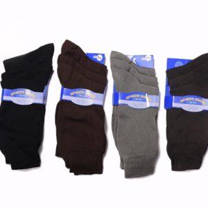 Ανδρικές Κάλτσες Μερσεριζέ 6 Ζεύγη